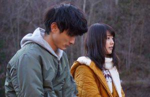 ask-aglatir-japon-dizisi-uyarlamasi-1