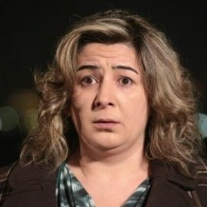 Zeynep Konkande