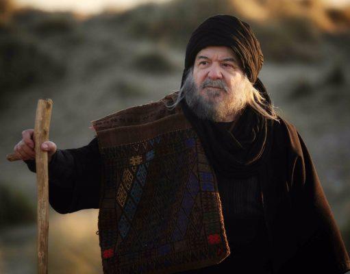 hay sultan dizisi